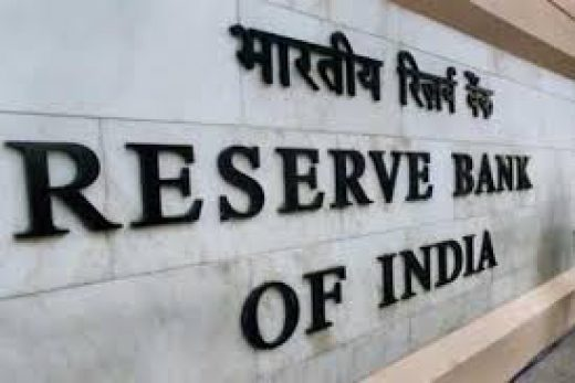 RBI to hold rates on inflation concerns, fiscal boost likely