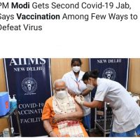 PM Narendra Modi takes second dose of Covid-19 vaccine at AIIMS